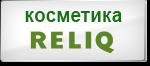 reliqpet