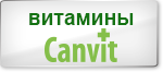 http://www.canvit.com.ua/